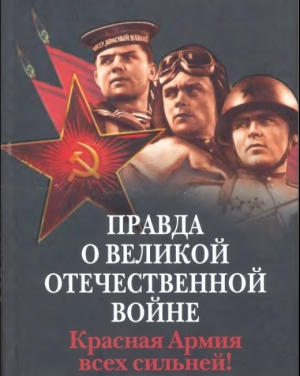 Soviet Hammer